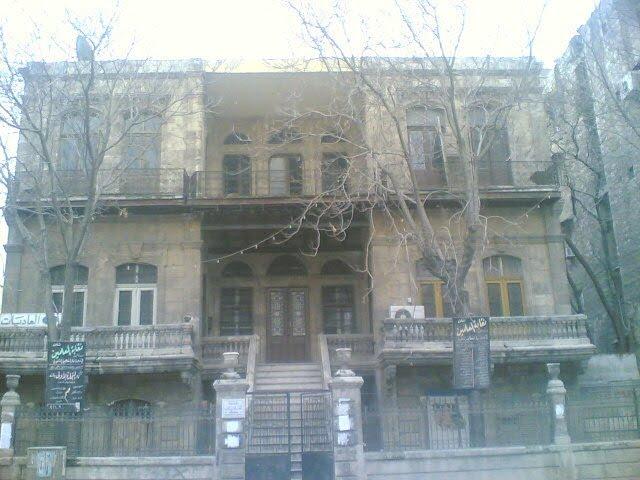 مبنى جمعية العاديات